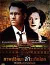 Woman In Gold [ DVD ]