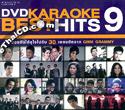Karaoke DVD : GMM Grammy - Best Hits Vol.9