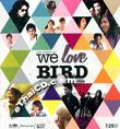 MP3 : Grammy - We Love Bird