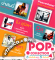 MP3 : Grammy - Pop Collection (5 albums)