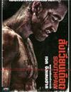 Southpaw [ DVD ]