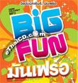 MP3 : Grammy - Big Fun Mun Fur