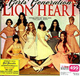 Girls' Generation : Lion Heart