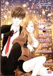 Thai Novel : Twin(kle) Mission