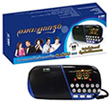 MP3 & FM Radio Player : Grammy Ummata Loog Krung (Blue Box)