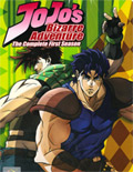 JoJo's Bizarre Adventures: The Complete First Season [ DVD ]