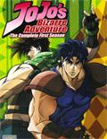 JoJo's Bizarre Adventures: The Complete First Season [ DVD ]