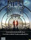 Atlas Shrugged Part 3 [ DVD ]