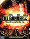 Project 12: The Bunker [ DVD ]