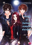 Thai Novel : The End of Darkness