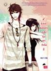 Thai Novel : 4th Love