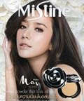 Mistine : May Flower Tripple Cover Powder SPF25PA++[White Skin]