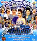 Li-kay : Krataikaaw Daoroong - Fah Hom Din
