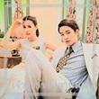 Thai TV serie : Jao Sao Khong Anon [ DVD ]