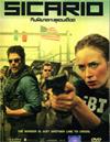 Sicario [ DVD ]
