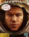 The Martian [ DVD ]