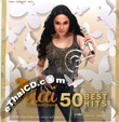 MP3 : Mai Charoeunpura - 50 Best Hits