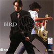 Bird Thongchai + Sek Loso : Bird - Sek