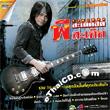 Karaoke DVD : Pee Saderd - Ruam Pleng Saderd Hit