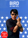 Bird Thongchai : All Time Hits [ 6 CDs : Box Set ]