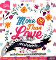 MP3 : Grammy - More Than Love - Vol.2