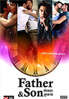 Father & Son [ DVD ]