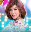 Karaoke DVD : Paowalee Pornpimon - Pleng Mae Chob - Vol.2
