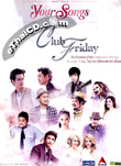 GMM Grammy : Your Songs - Your Club Friday (2 CDs)