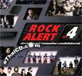 GMM Grammy : Rock Alert 4 (2 CDs)