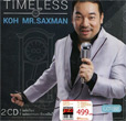 Koh Mr.Saxman : Timeless (2 CDs)
