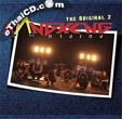 Karaoke VCD : Kangkeng - The Original 2