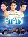 Summer to Winter [ DVD ]