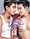 Love Next Door 2 [ DVD ]