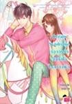 Thai Novel : Dream Syndrome