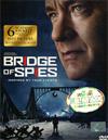 Bridge Of Spies [ DVD ]