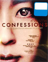 Confessions [ DVD ]