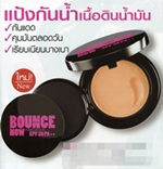 Mistine : Bounce Now Powdation SPF 30 PA++