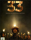 The 33 [ DVD ]
