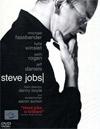 Steve Jobs [ DVD ]