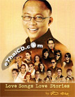 GMM Grammy : Love Songs Love Stories by Nitipong Hornark (3 CDs)