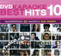 Karaoke DVD : GMM Grammy - Best Hits Vol.10