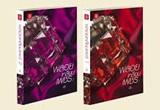 Thai Novel : Ploy Lhiam Petch 1+2