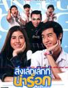App Love [ DVD ]