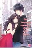 Thai Novel : Boy Temptation