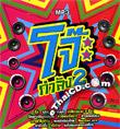 MP3 : GMM Grammy - Joh Kumlung 2