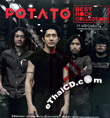 MP3 : Potato - Best Rock Collection