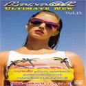 Karaoke Ultimate NEW - V.15