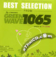 MP3 : GMM Grammy : Best Selection from Greenwave by DJ Pee Oiy