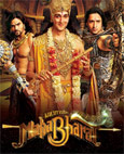 Indian TV serie : Mahabharat - Box.7 (End) [ DVD ]