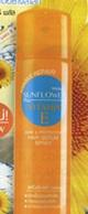 Mistine: Sunflower Plus Vitamin E Hair Serum Spray